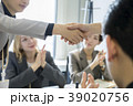 ビジネス 握手 交渉成立 ミーティング 会議 39020756
