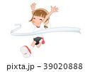 女の子 小学生 運動会のイラスト 39020888