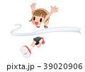 女の子 小学生 運動会のイラスト 39020906