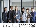 ビジネスパートナー 仲間 同僚 ビジネスイメージ 39021206