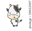 牛さん。かわいいゆるい動物キャラ子供の落書き風イラスト 39022097