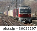 貨物列車 39022197