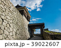 松山 城 松山城の写真 39022607