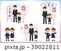 家族 小学生 入学のイラスト 39022811
