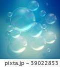 ベクター あぶく 泡のイラスト 39022853