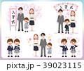 入学式 一年生 家族のイラスト 39023115