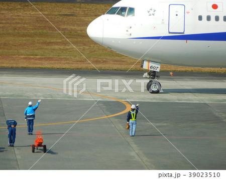 阿蘇熊本空港 39023510