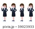 表情 ベクター 女性のイラスト 39023933
