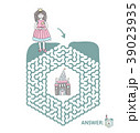 Children's maze with Princess and fairytale castle 39023935