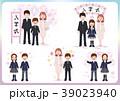 中学生 入学式 桜のイラスト 39023940