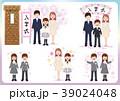 中学生 入学式 家族のイラスト 39024048
