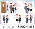 中学生 入学式 新一年生のイラスト 39024164
