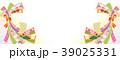 年賀状素材 正月 新年のイラスト 39025331