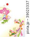 年賀状テンプレート 年賀状 正月のイラスト 39025337