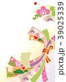 年賀状テンプレート 年賀状 正月のイラスト 39025339