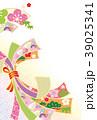 年賀状テンプレート 年賀状 正月のイラスト 39025341