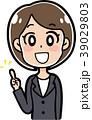 女性 笑顔 指差しのイラスト 39029803