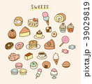 色んなお菓子のイラスト素材 39029819