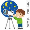 望遠鏡 天体観測 覗くのイラスト 39030469