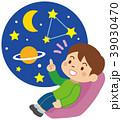 プラネタリウムと子供 39030470