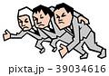 スクラム ビジネスマン サラリーマンのイラスト 39034616