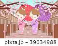 マンガ 漫画 キャラクターのイラスト 39034988