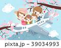 花 ファミリー 家庭のイラスト 39034993
