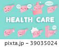 解剖学 キャラクター 文字のイラスト 39035024