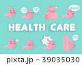 解剖学 キャラクター 文字のイラスト 39035030