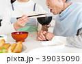 介護 食事介助 39035090