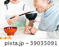 介護 食事介助 39035091
