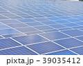 ソーラーパネル 39035412