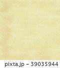 布地背景 ベージュ系 39035944