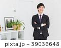 ビジネス 男性 笑顔の写真 39036648