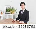 ビジネス 男性 笑顔の写真 39036768