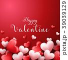 バレンタイン 昼 一日のイラスト 39039129