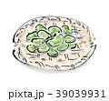 そらまめ 豆 筆描きのイラスト 39039931