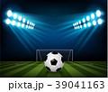サッカー ゲーム 試合のイラスト 39041163
