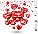 バレンタイン ビッグセール 大型のイラスト 39041722