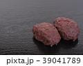 おはぎ 和菓子 牡丹餅の写真 39041789