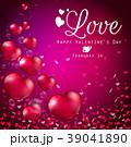 ハート ハートマーク 心臓のイラスト 39041890
