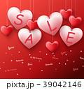バレンタイン 愛 LOVEのイラスト 39042146