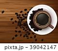 コーヒー 豆 カップのイラスト 39042147