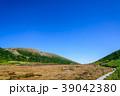 青空と高層湿原 39042380