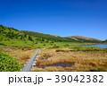 鎌沼と青空 39042382