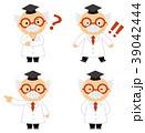 博士 39042444