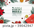 クリスマス メリー グリーティングのイラスト 39042947