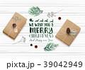 クリスマス プレゼント BOXのイラスト 39042949