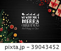 クリスマス 要素 元素のイラスト 39043452