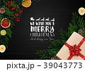 クリスマス 要素 元素のイラスト 39043773
